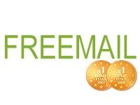 Freemail в аякс-версии планово заработал в офисе УкрНет