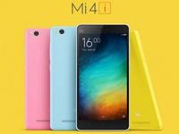Исходный код Xiaomi Mi 4i опубликован в сети