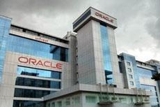 Oracle создает внутренний