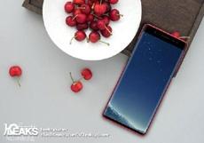 Утекшее фото Samsung Galaxy Note 8 демонстрирует огромную верхнюю рамку