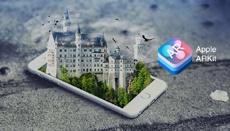 iPhone и iPad получили еще одно преимущество над Android