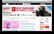 Роскомнадзор заблокировал DOU — самый крупный украинский ресурс для ИТ-специалистов