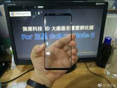 В сети появилось новое фото фронтальной панели Samsung Galaxy Note 8