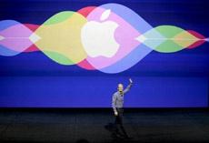 СМИ: Apple помогает властям следить за пользователями в реальном времени