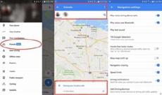 В Google Maps появится функция обмена местоположением