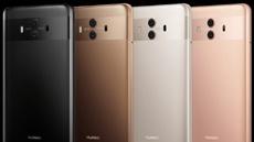 Новый смартфон Huawei положит конец лидерству Apple