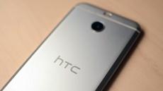 Спасёт ли Bolt компанию HTC?