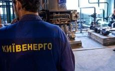 «Киевэнерго» подверглось хакерской атаке