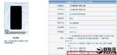 Xiaomi Mi6 с 4 Гб оперативной памяти готовится к выходу