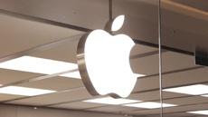 Этот Apple Store за последнее время ограбили уже дважды