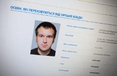 Полиция не смогла найти отпущенного полтавским судом международного киберпреступника, который отстреливался от правоохранителей