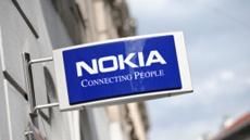 Nokia назвала дату презентации собственных смартфонов
