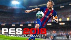 Демоверсия футбольного симулятора PES 2018 вышла на PS4 и Xbox One