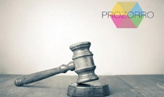 ProZorro планирует заняться продажей активов банков-банкротов