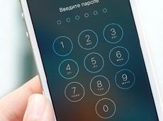 Что делать если вы забыли пароль на планшете 84