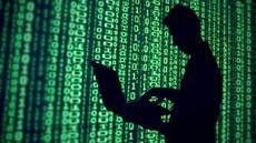 СБУ установила причастность России к хакерской атаке вируса Petya по Украине