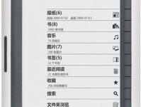 Слухи об электронной книге Lenovo подтверждаются