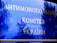 АМКУ намерен рассмотреть рекламу «Киевстара», «МТС-Украины» и life:)