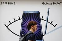 Результаты расследования неисправности Galaxy Note 7 будут известны к концу текущего года