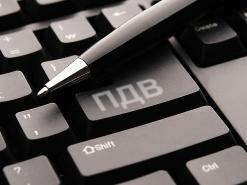 Минфин определился, как принимать документы для регистрации накладной в ЕРНН