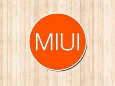 Первый скриншот MIUI 9 подтвердил наличие давно ожидаемой функции