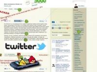 Как поиграть в Angry Birds на любом сайте?