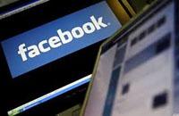 Онлайн-разведка: Как анонимно следить за конкурентами в Facebook