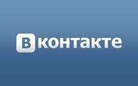 Украинские студенты благодаря багу «ВКонтакте» научились вычислять админов сообществ соцсети