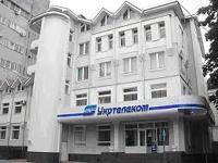 АМКУ оштрафовал Укртелеком на 400 тыс грн