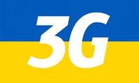 Google ожидает внедрение в Украине 3G-связи