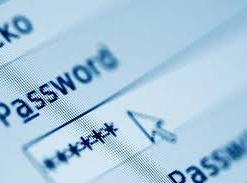 Сколько стоят пароли