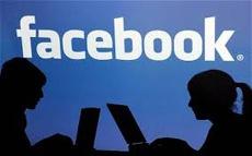 Пользователи Facebook испытывают трудности с доступом к соцсети
