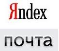 В Яндекс.Почте появился синхронный перевод писем