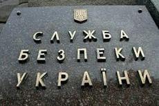 У Хмельницькому ліквідували незаконний канал міжнародного телефонного зв'язку