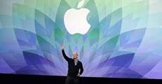 Apple перестала быть лидером