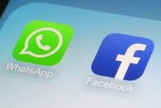 Facebook временно прекратил сбор данных пользователей WhatsApp в ЕС