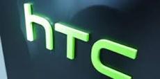 У HTC готова стабильная сборка Android 7.0 Nougat для HTC 10