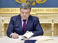 Порошенко подписал закон, который упросит работу фрилансеров