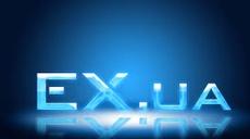 Закрытие EX.ua: собственники сообщили важную новость