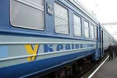 Бронировать билеты по Интернету в Украине с 1 декабря нельзя