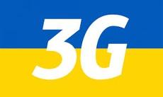 Самый быстрый 3G у lifecell? АМКУ решил протестировать