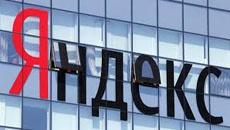 Кандидат на пост госсекретаря США Тиллерсон владеет акциями Yandex