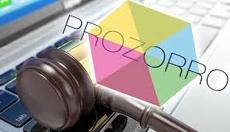 """""""Энергоатом"""" готов реализовать непрофильные активы через """"ProZorro.Продажи"""""""