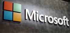 Microsoft выпустила рекомендации по улучшению безопасности IoT