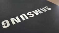 """Samsung готовит к релизу новую """"раскладушку"""""""