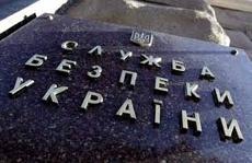 На Хмельниччині чоловік для привернення уваги бойовиків створив сепаратистську групу