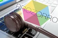 ПриватБанк продаватиме активи через ProZorro