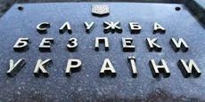 Грицак заявил, что СБУ пытается предотвратить возможные варианты обхода блокировки российских социальных сетей