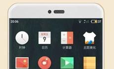 В сети появились новые рендеры Meizu Pro 7 и Pro 7 Plus