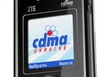 СDMA Украина начинает сотрудничество с Nokia